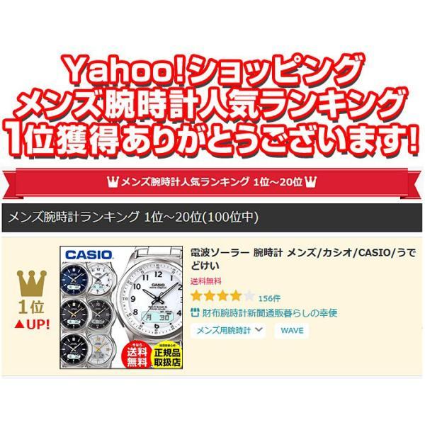 腕時計 メンズ 電波ソーラー カシオ アナログ 薄型 見やすい おしゃれ 男性用 紳士 日付 曜日 軽い 薄い ブランド CASIO プレゼント 父の日|wide|12