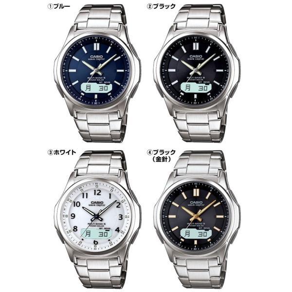 腕時計 メンズ 電波ソーラー カシオ アナログ 薄型 見やすい おしゃれ 男性用 紳士 日付 曜日 軽い 薄い ブランド CASIO プレゼント 父の日|wide|13