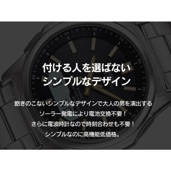 腕時計 メンズ 電波ソーラー カシオ アナログ 薄型 見やすい おしゃれ 男性用 紳士 日付 曜日 軽い 薄い ブランド CASIO じゅん散歩 ロッピング|wide|07
