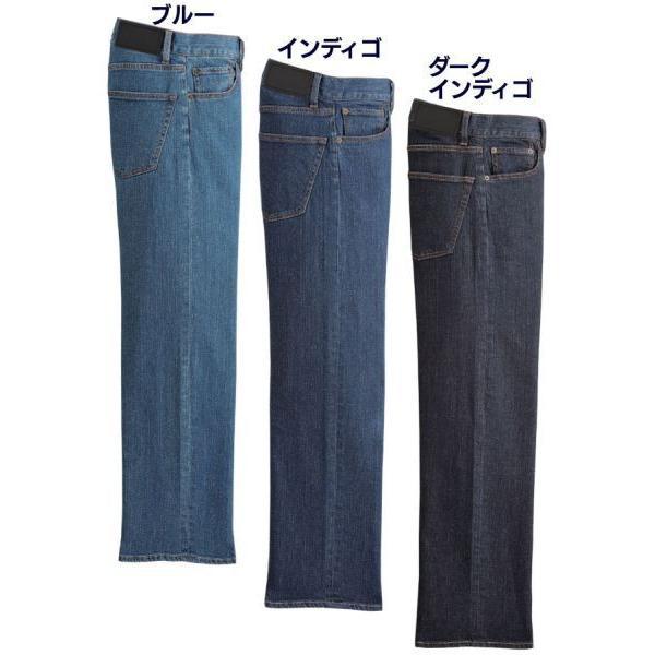 ジーンズ メンズ ストレート ジーパン セット 3本 裾上げ済み 春コーデ  父の日 プレゼント|wide|03