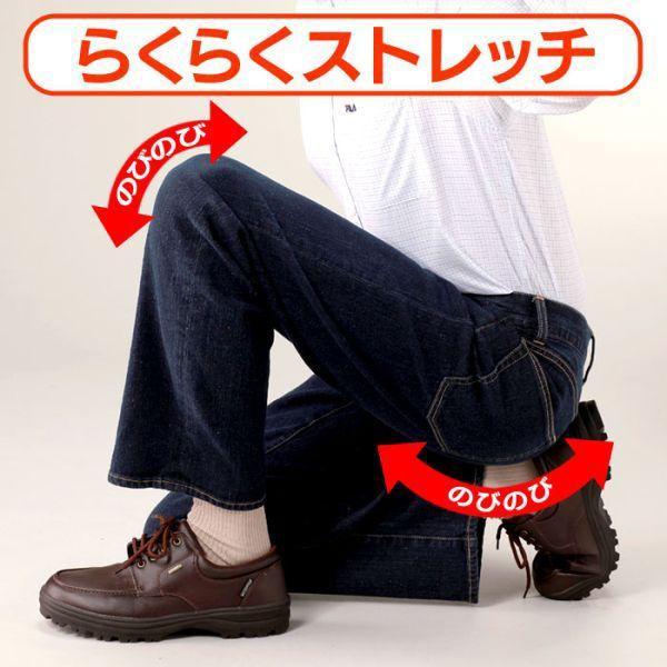 ジーンズ メンズ ストレート ジーパン セット 3本 裾上げ済み 春コーデ  父の日 プレゼント|wide|04