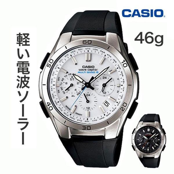 腕時計 メンズ 電波ソーラー アナログ クロノグラフ ビジネス 薄型 カシオ腕時計 軽量 プレゼント 男性用 紳士用 ラバーバンド ゴムバンド 防水|wide