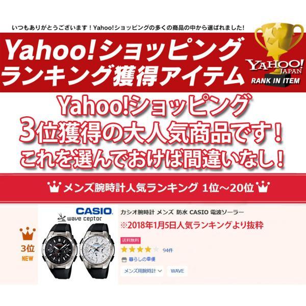 腕時計 メンズ 電波ソーラー アナログ クロノグラフ ビジネス 薄型 カシオ腕時計 軽量 プレゼント 男性用 紳士用 ラバーバンド ゴムバンド 防水|wide|09