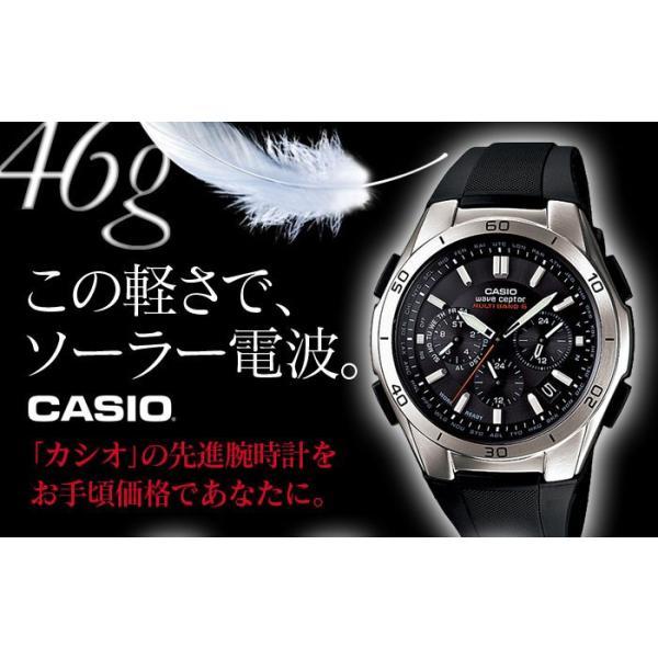 腕時計 メンズ 電波ソーラー アナログ クロノグラフ ビジネス 薄型 カシオ腕時計 軽量 プレゼント 男性用 紳士用 ラバーバンド ゴムバンド 防水|wide|02