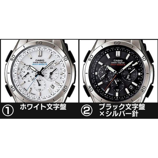 腕時計 メンズ 電波ソーラー アナログ クロノグラフ ビジネス 薄型 カシオ腕時計 軽量 プレゼント 男性用 紳士用 ラバーバンド ゴムバンド 防水|wide|04