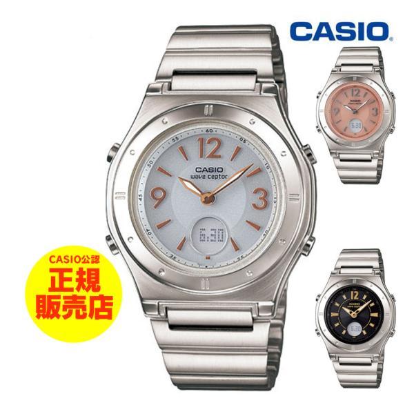 ソーラー電波腕時計 レディース カシオ 電波ソーラー腕時計 CASIO ウェーブセプター ブランド カシオ腕時計|wide