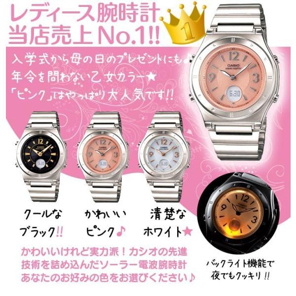 ソーラー電波腕時計 レディース カシオ おしゃれ バックライト メタルバンド 軽量 軽い 薄型 薄い 女性用 電波ソーラー腕時計 婦人用 ブランド カシオ腕時計|wide|07