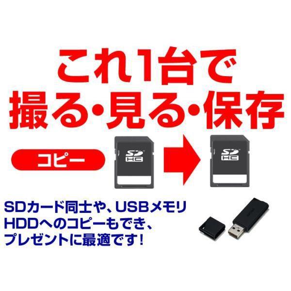 アナ録 ビデオダビングボックス SDカード4GB付き GV-VCBOX ビデオキャプチャー USB hdmi パソコン不要。|wide|03
