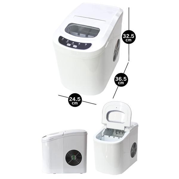 ポイント10倍 製氷器 家庭用 洗浄剤 高速製氷機 業務用 小型 卓上 製氷機 VS-ICE02 ホワイト 白 おしゃれ 氷 夏 2018|wide|09