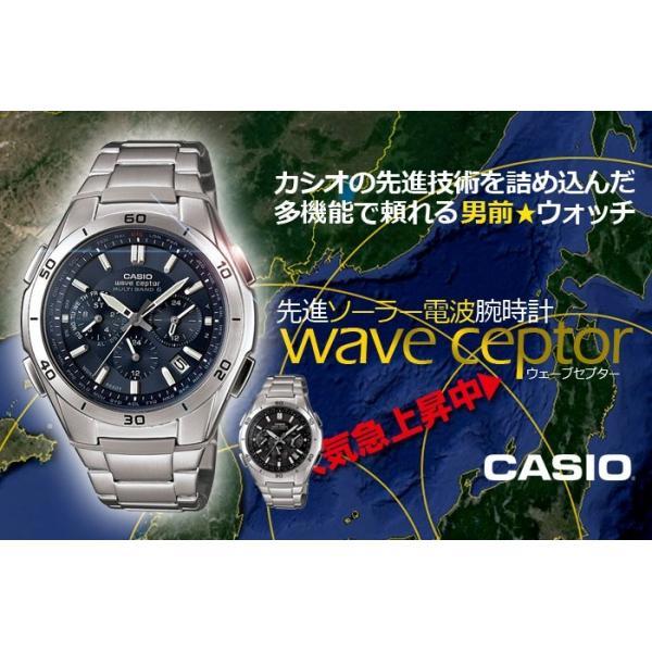腕時計 メンズ 電波ソーラー クロノグラフ カシオ ソーラー電波腕時計 アナログ プレゼント 電波時計 ワールドタイム 世界電波 ブランド|wide|03