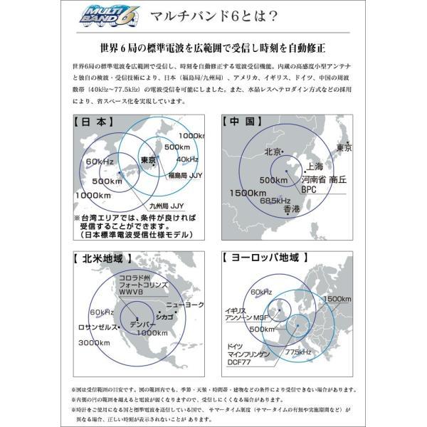 腕時計 メンズ 電波ソーラー クロノグラフ カシオ ソーラー電波腕時計 アナログ プレゼント 電波時計 ワールドタイム 世界電波 ブランド|wide|04