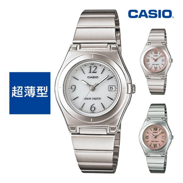腕時計 レディース 電波ソーラー 薄型 アナログ 見やすい おしゃれ 女性用 社会人 婦人 カシオ腕時計 薄い 軽い 細い 電波時計 ブランド CASIO|wide
