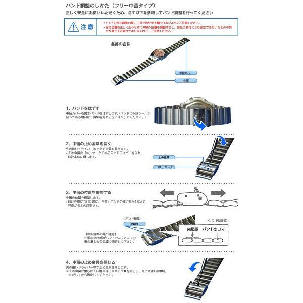 ソーラー電波腕時計 レディース カシオ腕時計 レディース アナログ 電波時計 ウェーブセプター 国内2局 中国 出張 ビジネス 電波ソーラー腕時計 ブランド CASIO|wide|07