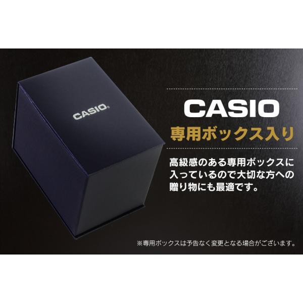 腕時計 メンズ 電波ソーラー カシオ アナログ 新生活 プレゼント 電波ソーラー 電波腕時計 うでどけい CASIO ソーラー腕時計|wide|06