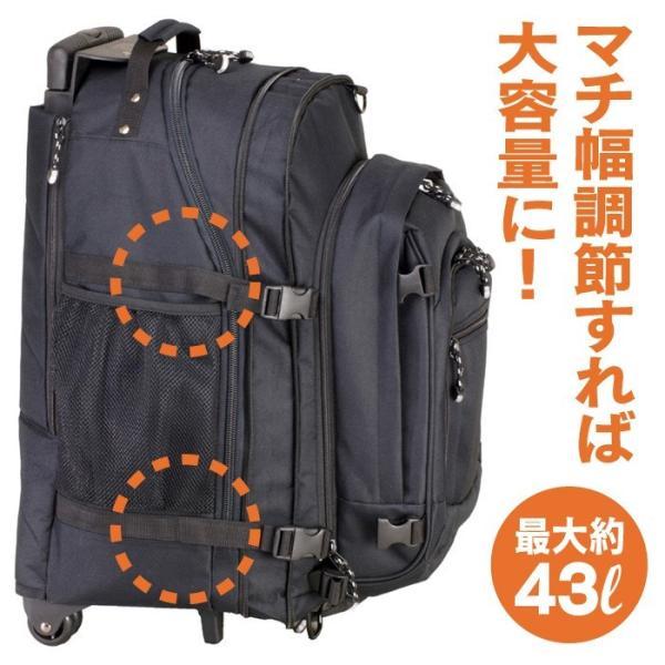 キャリーバッグ リュックになる 3way 大容量 最大43L 43リットル ガルウィング 15144 リュック式トロリーバッグ リュック式キャリーバッグ リュックサック|wide|06