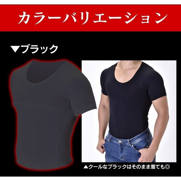 加圧シャツ メンズ 加圧下着 加圧インナー セット 2枚 ダイエット コンプレッションウェア Tシャツ 半袖 姿勢補正 ハード 猫背 wide 14