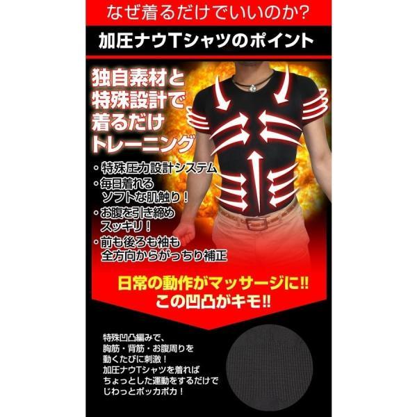 加圧シャツ メンズ 加圧下着 加圧インナー セット 2枚 ダイエット コンプレッションウェア Tシャツ 半袖 姿勢補正 ハード 猫背 wide 08
