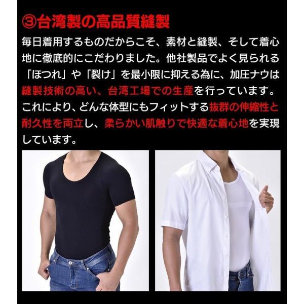加圧シャツ メンズ 加圧下着 加圧インナー ダイエット コンプレッションウェア  Tシャツ 半袖 ハード  姿勢補正 猫背|wide|19
