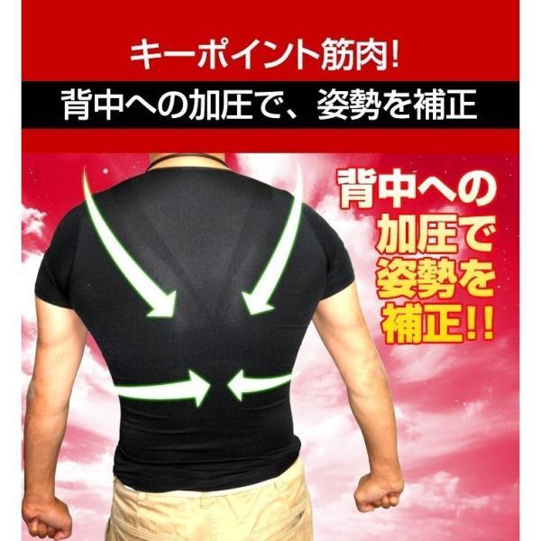 加圧シャツ メンズ 加圧下着 加圧インナー ダイエット コンプレッションウェア  Tシャツ 半袖 ハード  姿勢補正 猫背|wide|08