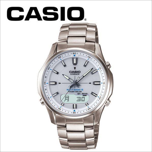 腕時計 メンズ 電波ソーラー カシオ 白文字盤 CASIO ギフト 40代 50代 60代 ソーラー電波腕時計 LCW-M100TD-7AJF リニエージ LINEAGE wide