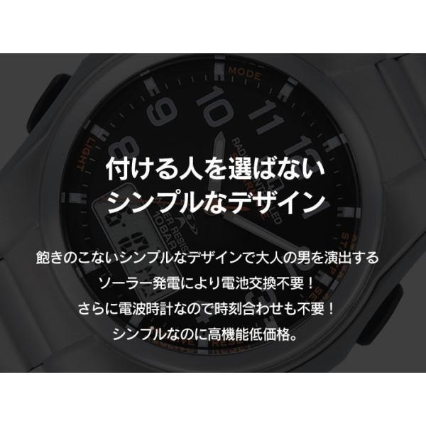 ソーラー電波腕時計 メンズ シチズン 新生活 プレゼント 父の日 電波時計 5局 海外対応モデル 10気圧防水 アナログ デジタル デジアナ 電波ソーラー CITIZEN|wide|04