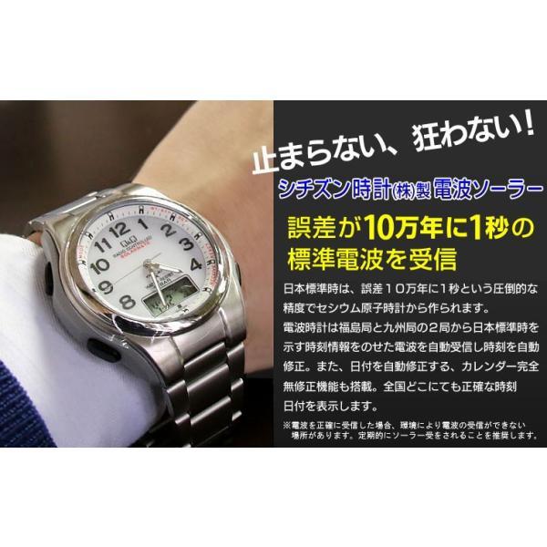 ソーラー電波腕時計 メンズ シチズン 新生活 プレゼント 父の日 電波時計 5局 海外対応モデル 10気圧防水 アナログ デジタル デジアナ 電波ソーラー CITIZEN|wide|05