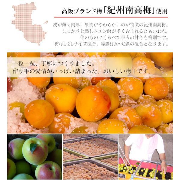 梅干し 梅干 国産 減塩梅干 減塩梅干し 塩分3% はちみつ 南高梅  2kg 紀州産 高級 つぶれ梅 ではありません 78288|wide|05