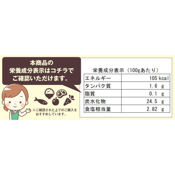 梅干し 梅干 国産 減塩梅干 減塩梅干し 塩分3% はちみつ 南高梅  2kg 紀州産 高級 つぶれ梅 ではありません 78288|wide|08