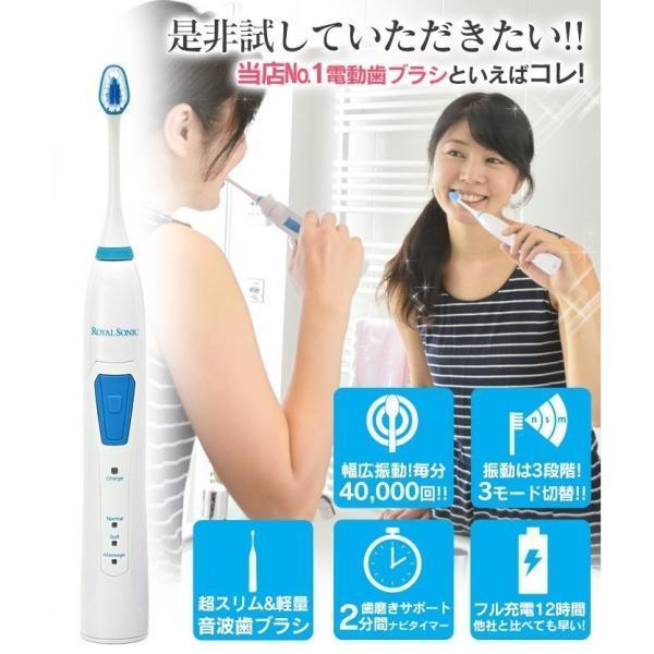 電動歯ブラシ 本体 音波歯ブラシ 充電式 替えブラシ 2本セット 口臭対策 虫歯予防 おすすめ 電動音波歯ブラシ 使いやすい つるつる 白い歯 軽い コンパクト|wide|05