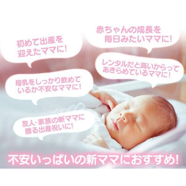 体重計 赤ちゃん 新生児 ベビースケール 5g フラット 薄い コンパクト 安心の丸正マーク  デジタル べびすけくん FLAT 出産祝い 赤ちゃん用 76392-11|wide|03