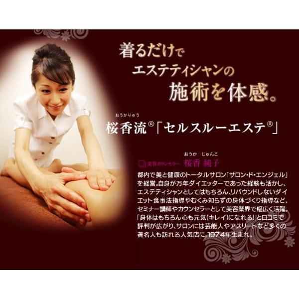 セルスルーエステ トップス インナートップス レディース 女性用 婦人 桜香流|wide|02