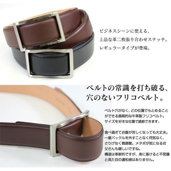 無段階調整 ベルト 穴なし 日本製 ビジネス 幅広 革 牛革 本革 メンズ フリコバックル ブランド ウィンズファクトリー カジュアル 幅3.5cm スライド式ベルト|wide|02