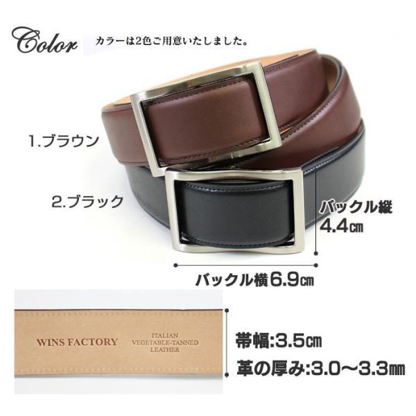 無段階調整 ベルト 穴なし 日本製 ビジネス 幅広 革 牛革 本革 メンズ フリコバックル ブランド ウィンズファクトリー カジュアル 幅3.5cm スライド式ベルト|wide|04