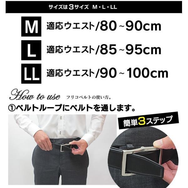 無段階調整 ベルト 穴なし 日本製 ビジネス 幅広 革 牛革 本革 メンズ フリコバックル ブランド ウィンズファクトリー カジュアル 幅3.5cm スライド式ベルト|wide|05
