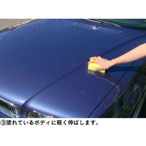 カーコーティング剤 車 ボディ 本体 DIY ガラスコーティング スプレー式 320ml スポンジ付き 水垢 家庭用 旧 アクアクリスタル エーシーファイブ スーパー|wide|03