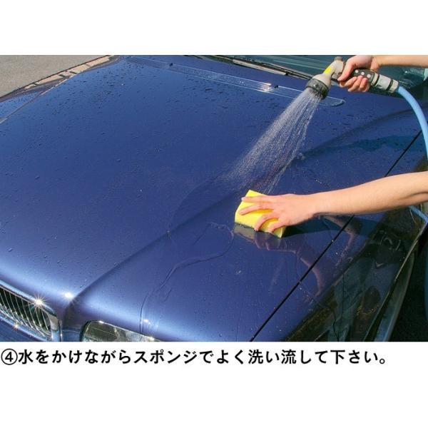 カーコーティング剤 車 ボディ 本体 DIY ガラスコーティング スプレー式 320ml スポンジ付き 水垢 家庭用 旧 アクアクリスタル エーシーファイブ スーパー|wide|04