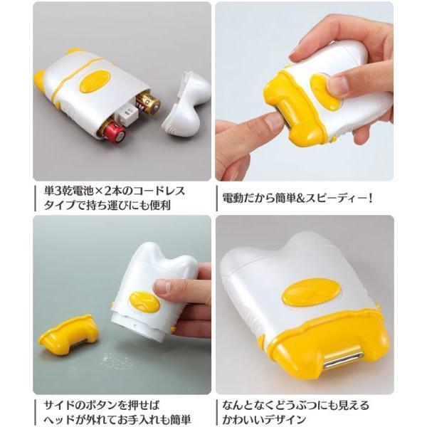 電動爪切り 介護用品 電動爪切り 電動爪切りやすり ヤスリ 電動爪切り器 手 電動爪切り ネイルケア用品 電池式 単三 単3|wide|04