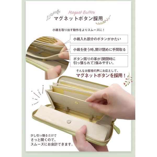 長財布 レディース 大容量 使いやすい コインスルー 本革 ラウンドファスナー ギャルソン財布 75564 ギフト プレゼントに wide 12