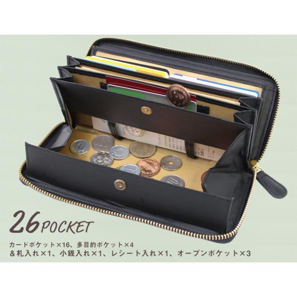 長財布 レディース 大容量 使いやすい コインスルー 本革 ラウンドファスナー ギャルソン財布 75564 ギフト プレゼントに wide 06