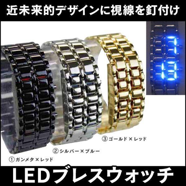 腕時計 メンズ LED デジタル ブレスレット おしゃれ お洒落 男性 紳士 プレゼント ギフト 40代 50代 ブレスウォッチ シルバー ゴールド 日付 うでどけい|wide