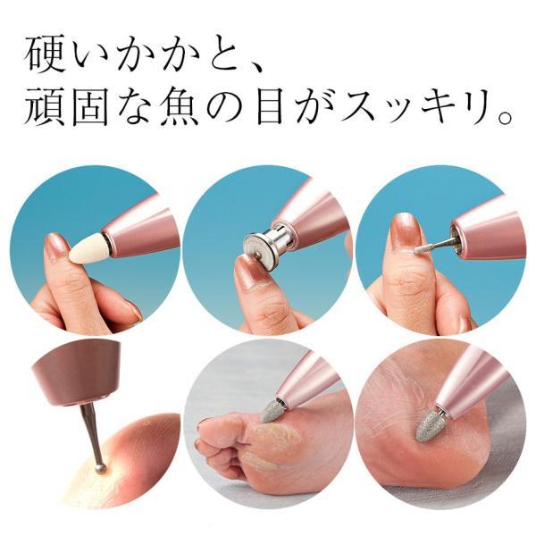 電動爪やすり 電動ヤスリ 小型 角質落とし アリズポケット5 かかとケア 電動爪ヤスリ 電池式 爪磨き スイス製 角質取り 甘皮 魚の目 巻き爪 ガサガサかかと|wide|02