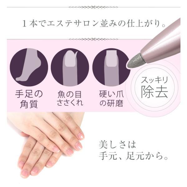 電動爪やすり 電動ヤスリ 小型 角質落とし アリズポケット5 かかとケア 電動爪ヤスリ 電池式 爪磨き スイス製 角質取り 甘皮 魚の目 巻き爪 ガサガサかかと|wide|05