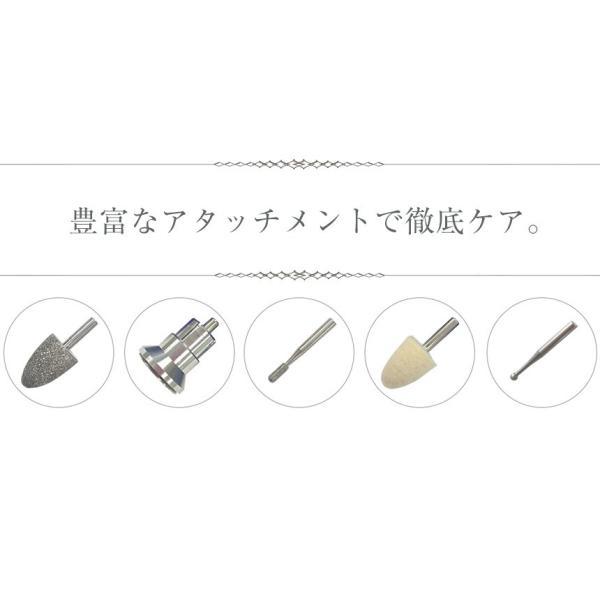 電動爪やすり 電動ヤスリ 小型 角質落とし アリズポケット5 かかとケア 電動爪ヤスリ 電池式 爪磨き スイス製 角質取り 甘皮 魚の目 巻き爪 ガサガサかかと|wide|06