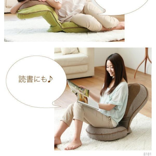 座椅子 腰痛 美姿勢座椅子 猫背 リッチ Rich 洗える 低反発クッション 姿勢 背もたれ 骨盤矯正 椅子 背筋がGUUUN グーン カバーが取り外せる|wide|18