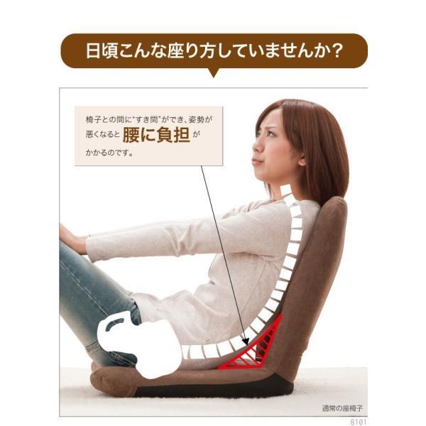 座椅子 腰痛 美姿勢座椅子 猫背 リッチ Rich 洗える 低反発クッション 姿勢 背もたれ 骨盤矯正 椅子 背筋がGUUUN グーン カバーが取り外せる|wide|07