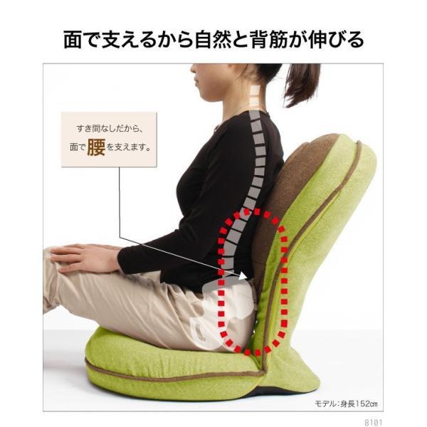 座椅子 腰痛 美姿勢座椅子 猫背 リッチ Rich 洗える 低反発クッション 姿勢 背もたれ 骨盤矯正 椅子 背筋がGUUUN グーン カバーが取り外せる|wide|08