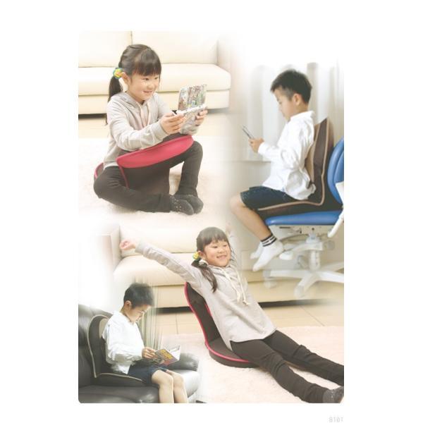 座椅子 姿勢 子供 姿勢補正 椅子 キッズ座椅子 猫背 背筋がGUUUN コンパクト グーン キッズ 美姿勢 骨盤補正|wide|10