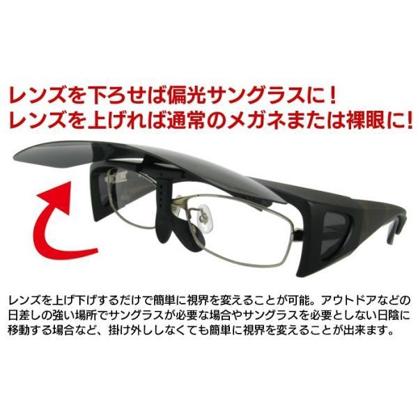 サングラス メンズ 偏光 オーバーサングラス  オーバーグラス ブランド ロゴス 紫外線対策 UVカット99% 跳ね上げ LOGOS ドライブ 釣り 旅行 夜間 ゴルフ 78084|wide|04