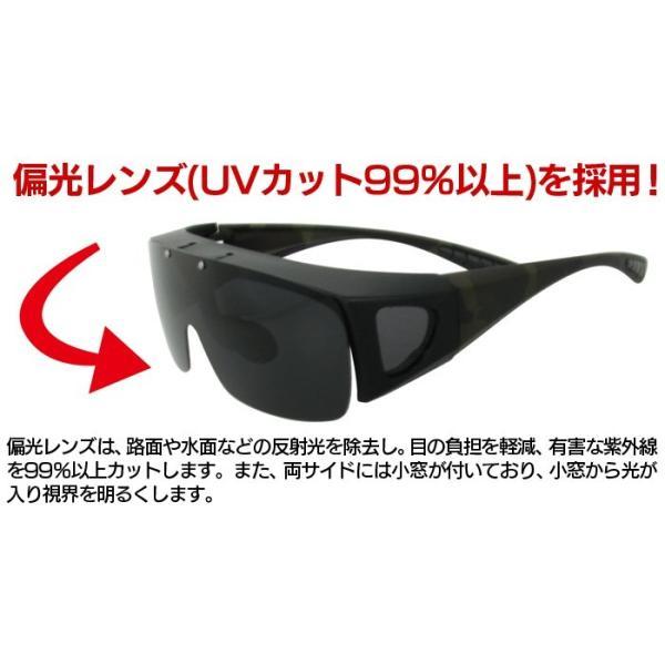 サングラス メンズ 偏光 オーバーサングラス  オーバーグラス ブランド ロゴス 紫外線対策 UVカット99% 跳ね上げ LOGOS ドライブ 釣り 旅行 夜間 ゴルフ 78084|wide|05