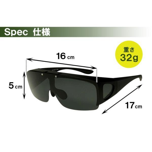 サングラス メンズ 偏光 オーバーサングラス  オーバーグラス ブランド ロゴス 紫外線対策 UVカット99% 跳ね上げ LOGOS ドライブ 釣り 旅行 夜間 ゴルフ 78084|wide|06